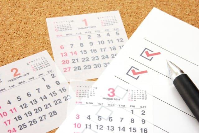 代休と振替休日の違い